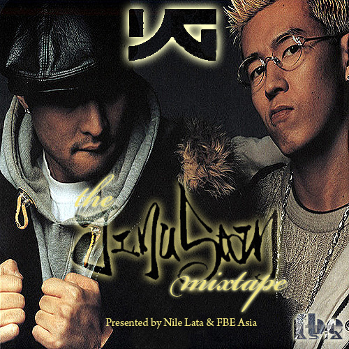 jinusean-mixtape